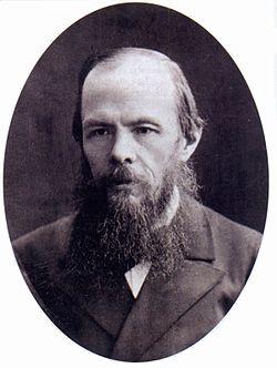 Fjodor Dostojevski | Citati